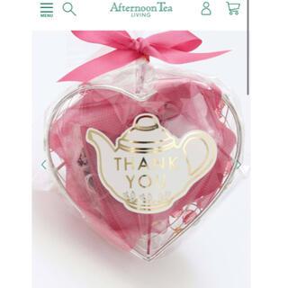 アフタヌーンティー(AfternoonTea)のアフタヌーンティー ストロベリーティー(茶)
