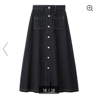 GU - GU デニム フロントボタン スカート