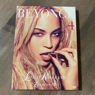 Beyoncé Live at Roseland Elements of 4