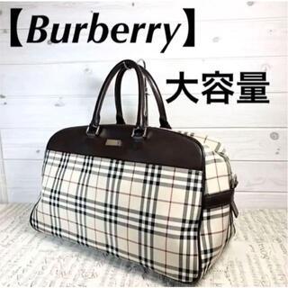 バーバリー(BURBERRY)の【大容量・Burberry】大型ボストンバッグ 旅行バッグ ロゴプレート付き(ボストンバッグ)