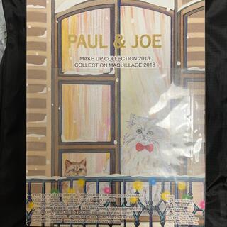 ポールアンドジョー(PAUL & JOE)のポール&ジョー メイクアップコレクション2018(コフレ/メイクアップセット)