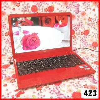 エヌイーシー(NEC)のノートパソコン本体♪Corei5♪新品SSD♪初心者も安心♪Windows10 (ノートPC)