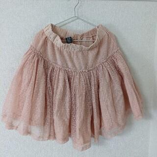 ザラ(ZARA)のZARA チュールスカート ピンク 春 150(スカート)