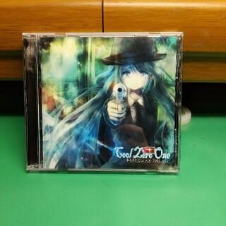 Cool Zero One(ボーカロイド)