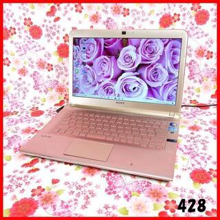 ソニー(SONY)の【可愛いピンク】Corei5♪新品SSD♪インカメラ搭載♪Windows10(ノートPC)