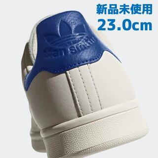 アディダス(adidas)の水原希子着用モデル【23.0cm】新品‼ adidas スタンスミス(スニーカー)