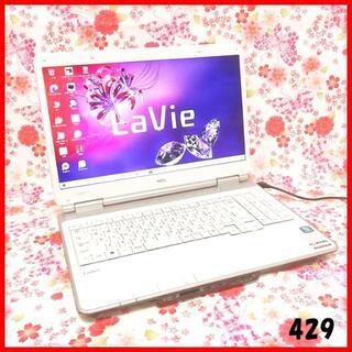 NEC - ノートパソコン本体♪Corei5♪新品SSD♪初心者も安心♪Windows10