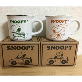 SNOOPY - 【新品】陶製マグカップ スヌーピー 2個セット