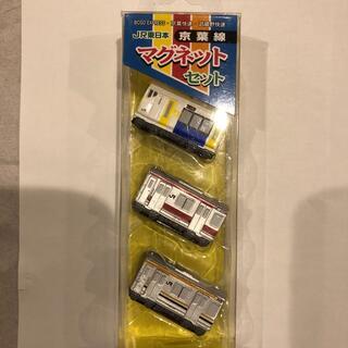ジェイアール(JR)の【新品未開封】京葉線マグネットセット(鉄道模型)