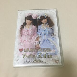 BABY,THE STARS SHINE BRIGHT in ゴシック&ロリータ(趣味/実用)