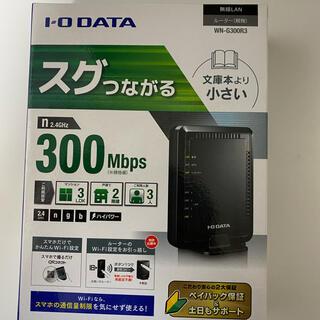 アイオーデータ(IODATA)のI-oDATA(PC周辺機器)