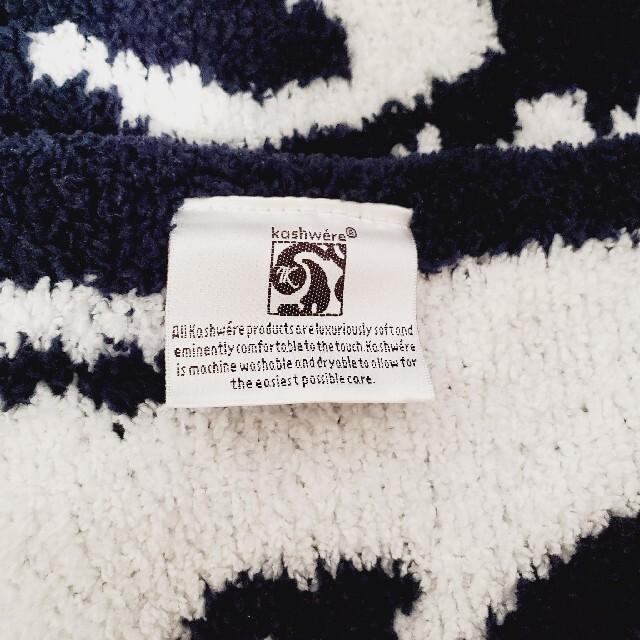 kashwere(カシウエア)のカシウェア(ダマスク柄)ハーフブランケット インテリア/住まい/日用品の寝具(毛布)の商品写真