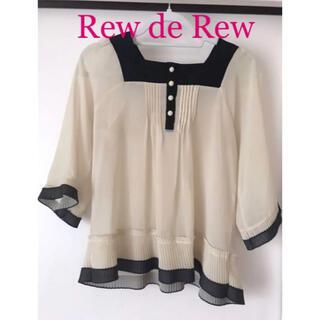 ルーデルー(Rew de Rew)のrew de rew シースルー シャツ(シャツ/ブラウス(長袖/七分))