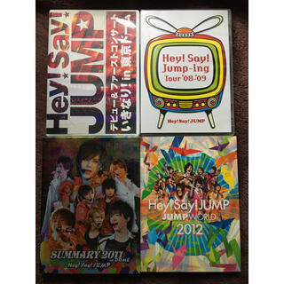 Hey! Say! JUMP - Hey!Say!JUMP DVD 4枚セット 初回プレス