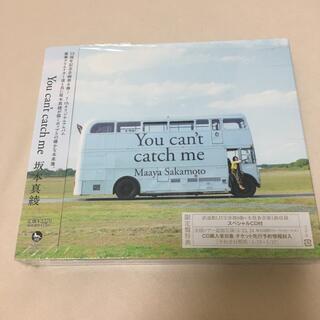 You can't catch me(初回限定盤) スペシャルCD付き 坂本真綾(ポップス/ロック(邦楽))