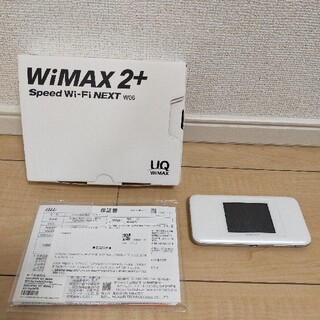 HUAWEI - UQ WiMAX 2+ Speed Wi-Fi NEXT W06