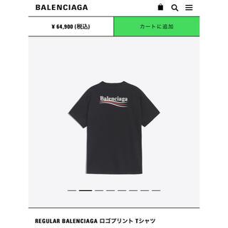Balenciaga - バレンシアガ BALENCIAGA Tシャツ