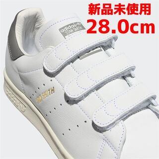 adidas - ラスト1足【28.0cm】新品‼ adidas オリジナルス スタンスミス