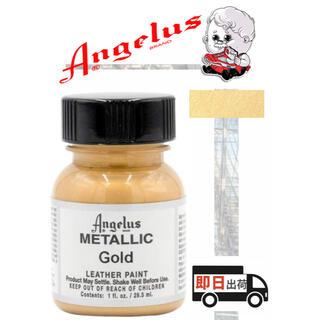 アンジェラス(ANGELUS)のアンジェラスペイント メタリック ゴールド(スニーカー)