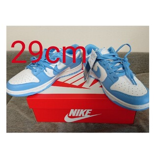 NIKE DUNK LOW university blue 29cm