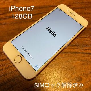 iPhone - iPhone 7 Rose Gold 128 GB SIMフリー