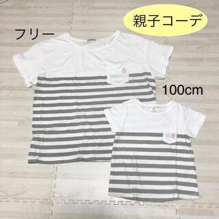 SM2 - 親子コーデ 半袖Tシャツ ボーダー SM2 100cm