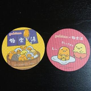 サンリオ - 非売品☆ぐてたま☆コースター☆2枚