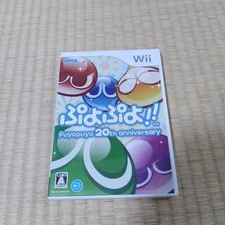 Wii - ぷよぷよ!! Wii