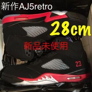 28cm NIKE AIR JORDAN 5 RETRO TOP 3(スニーカー)
