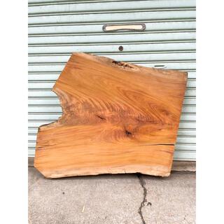 天然欅(ケヤキ)/DIY材/一枚板/コーヒーテーブル材(ローテーブル)
