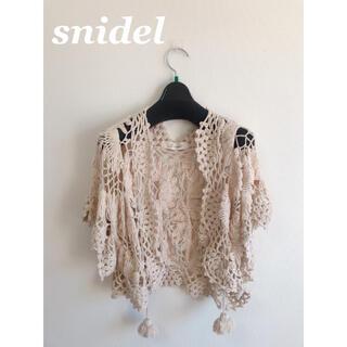 スナイデル(snidel)の値下げました❗️おすすめ♪レア商品✨【snidel】鍵編み ボレロ ポンチョ(ポンチョ)