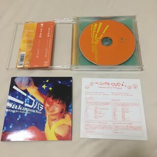 ニコパチ 坂本真綾 シングルコレクションプラス(ポップス/ロック(邦楽))