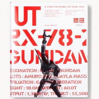 ユニクロ(UNIQLO)の佐藤可士和展 UT MOBILE SUIT GUNDAM TシャツLサイズ(その他)