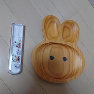 ファミリア(familiar)のうさぎ木製お皿 ファミリア スプーンorフォークケース入れ1つ(スプーン/フォーク)