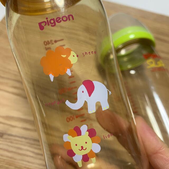 Pigeon(ピジョン)のPigeon 240ml 母乳実感 哺乳瓶セット キッズ/ベビー/マタニティの授乳/お食事用品(哺乳ビン)の商品写真