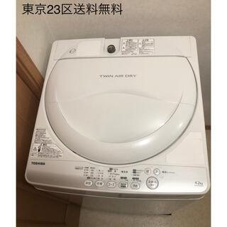 東芝 - 洗濯機 東芝AW-43SM