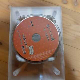 朗読CDBOX「 宮部みゆき傑作選 聴いて味わう時代小説」全6巻(朗読)
