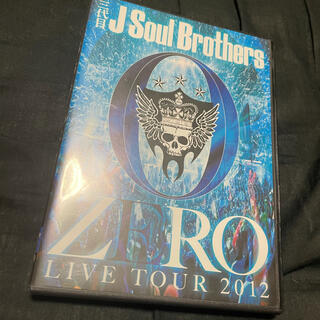 サンダイメジェイソウルブラザーズ(三代目 J Soul Brothers)のJSB ZERO(ミュージック)