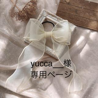 no73 白アイボリー光沢感立体オーガンジーBIGリボンヘアアクセサリー(ファッション雑貨)