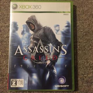 エックスボックス360(Xbox360)のアサシン クリード XBOX360(家庭用ゲームソフト)