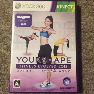エックスボックス360(Xbox360)のユアシェイプ フィットネス・エボルブ 2012 XBOX360(家庭用ゲームソフト)
