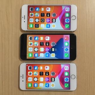 Apple - iPhone7 純正 バッテリー 5枚セット まとめ