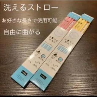 【新品】 洗える(食洗機可能)シリコーンストロー ピンク3本・イエロー3本(その他)
