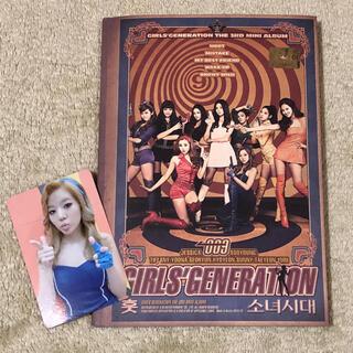 ショウジョジダイ(少女時代)の少女時代 THE 3RD MINI ALBUM HOOT サニー トレカ付き(K-POP/アジア)