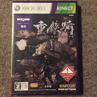 エックスボックス360(Xbox360)の重鉄騎 XBOX360(家庭用ゲームソフト)