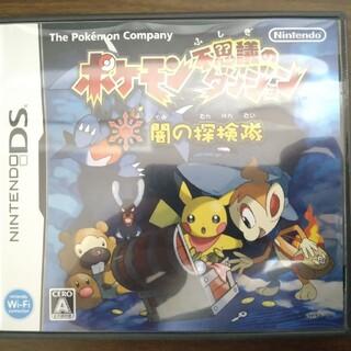ポケモン 不思議のダンジョン 闇の探検隊 DS(携帯用ゲームソフト)