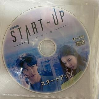 スタートアップ 夢の扉 韓国ドラマ 全話 Blu-ray ブルーレイ 韓流