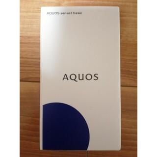 アクオス(AQUOS)の5/3購入【新品 未使用】AQUOS sense 3 basic (黒)(スマートフォン本体)