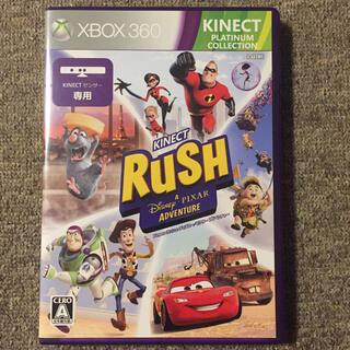エックスボックス360(Xbox360)のKinect ラッシュ: ディズニー/ピクサー アドベンチャーXBOX360 (家庭用ゲームソフト)