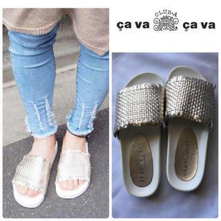 cavacava - cava cava サヴァサヴァ メッシュ フラットサンダル プラチナ 新品24